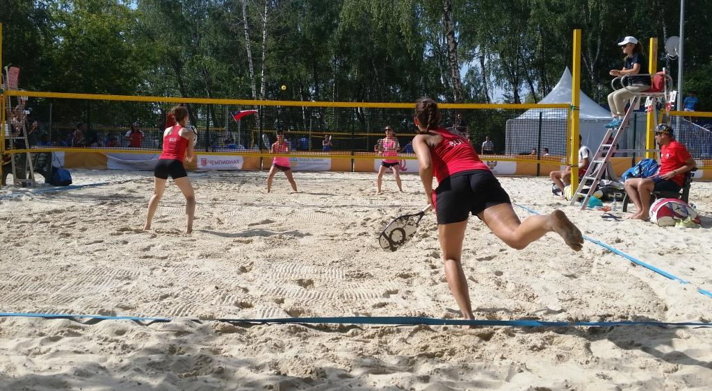 European Beach Tennis Championship 2016